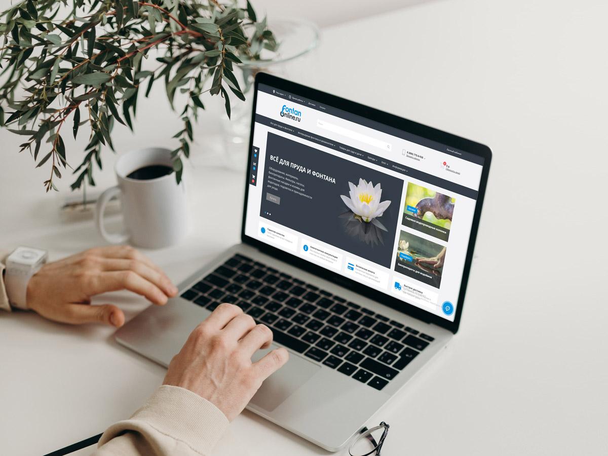 Добро пожаловать на новый сайт Фонтан онлайн