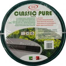 """Шланг GLQ Classic Pure ½""""(12,5 mm) 15 m"""