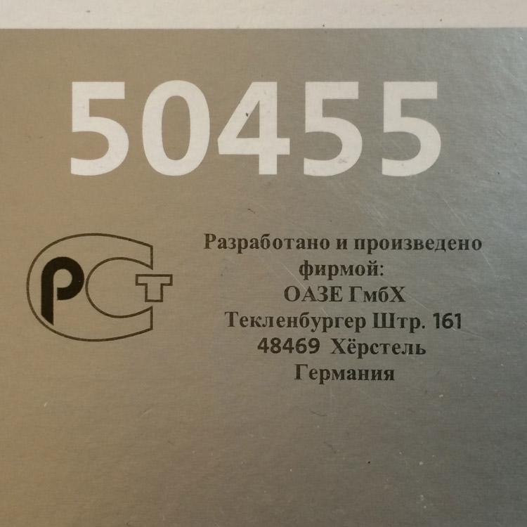 Напорный фильтр OASE BioPress Set 10000